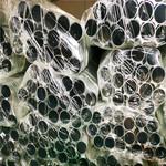 6063-T5合金铝管 12*2mm