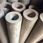 5A06无缝铝管现货  厚壁无缝管价格