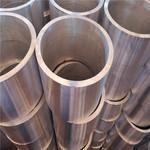 6061大口徑鋁管  無縫鋁管規格