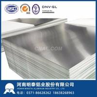 明泰5052模具用鋁板