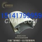 民用型材 民用鋁型材