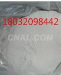 加气混凝土发气剂 铝粉