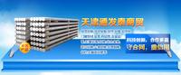 永康  6063無縫鋁管 6063-T5鋁合金管價格