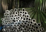 7075铝合金铝管厂家