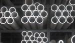薄壁铝管价格
