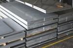 管道保温铝板现货
