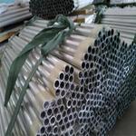 0.4mm保温铝板厂家