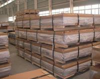 供应0.7个厚铝合金卷板现货