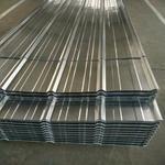 1mm保温铝板价格表