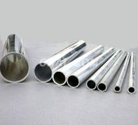 电力行业用精密铝管、铝合金管、铝镁合金管