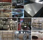 0.2mm铝镁合金铝卷厂家
