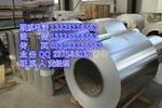 供應指針形花紋鋁板價格