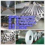 氧化鋁板出廠價格