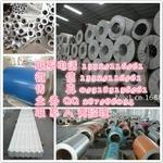 2毫米合金鋁板出廠價格