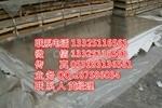 0.5毫米氟碳彩涂鋁卷批發價格