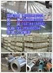 防滑铝板厂家价格