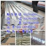 彩色铝板供应商
