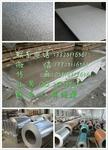 0.7mm保溫鋁板價格