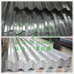 0.6毫米保溫鋁卷價格