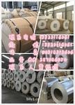 0.5mm鋁錳合金鋁板廠家直銷