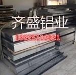 咨詢半圓球壓型鋁板供應商