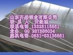 10毫米鋁板每公斤價格