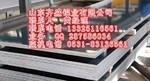 1.2毫米厚的桔皮铝板价格