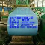 3003合金喷涂铝卷生产厂家