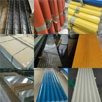 0.25毫米厚保温铝板多少钱一平米
