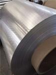 0.55個厚桔皮鋁板現貨