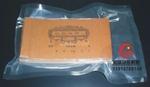 鄭州印刷鋁箔復合袋