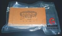 郑州印刷铝箔复合袋