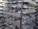 供應包鋁重熔用精鋁錠