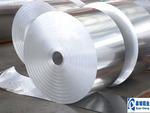 專業鋁線鋁焊絲鋁鎂合金線