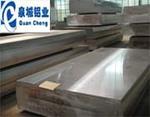 防滑鏡面鋁板/鑄軋鏡面鋁板/6063鏡面鋁板/批發鏡面鋁板