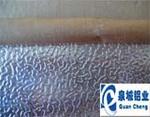 合金鋁管/純鋁管/6061鋁管