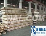 专业铝板生产厂·中厚铝板·超厚铝板·超长铝板·超宽铝板·进出口铝板