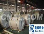 保温铝皮·保温铝卷·保温铝带·化工厂/电厂管道专用铝板