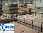 5083铝板 覆膜铝板 5083H32铝板