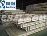 5083铝板 中厚铝板 覆膜铝板