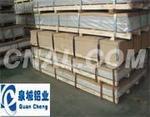 3004防锈铝板/合金铝瓦/压型铝板