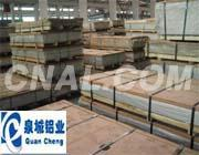 散热器专用铝板,电厂专用铝板