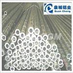 合金鋁管 鋁管廠家 大口徑鋁管