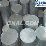 6061铝棒 6063铝管 铝合金棒