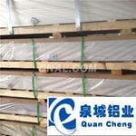 散热器专用铝板/彩涂压型铝板/铝带