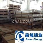 冲孔铝板/中厚铝板/出口铝板