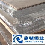 超厚铝板/彩涂铝卷板/彩涂压型铝板