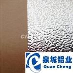 供应:压花铝板/保温铝卷/彩涂铝皮