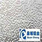 壓花鋁板 保溫鋁板 彩涂鋁板