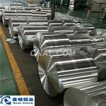 0.075mm/0.08mm/0.085mm/合金铝箔